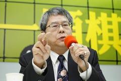 Chen Shih-meng (陳師孟) Stock Photo