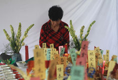 CHENG BENG RITUEL Images libres de droits