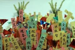 CHENG BENG RITUEL Image libre de droits
