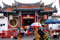 The Cheng Hoon temple Stock Photo