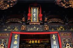Cheng Hoon Teng Temple i Melaka malaysia Arkivfoton