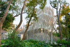 Cheng Loong Paper Pavilion do mundo Flora Exposition de Taichung fotografia de stock royalty free