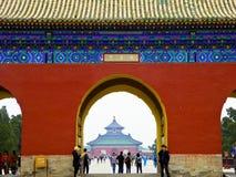 Cheng Zhen door Stock Images
