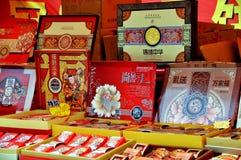 Chengdu, Κίνα: Κέικ φεγγαριών για το φεστιβάλ μέσος-φθινοπώρου Στοκ εικόνα με δικαίωμα ελεύθερης χρήσης