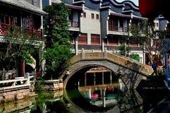 Chengdu, Κίνα: Μακριά πόλη νερού της Tan Στοκ Εικόνες