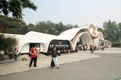 Chengdu badania baza Gigantycznej pandy hodowla Obrazy Stock