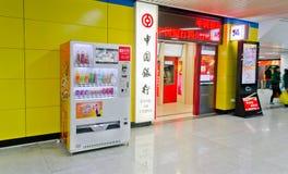 Chengdu, China: bank en verkoop Royalty-vrije Stock Foto