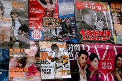 Chengdu, China: Chinese Magazines. A large selection of magazines, some with titles in English, are sold at a news stand in the Little Tibet neighbourhood of Royalty Free Stock Images