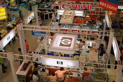 Chengdu, China: Digital Square Shopping Center Royalty Free Stock Photos