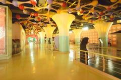 Chengdu China-A hoek van het Wetenschap en Technologiemuseum Stock Afbeeldingen