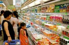 Chengdu, China: Ito Yokado Super Market royalty free stock image