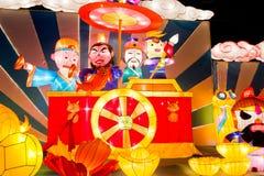 Chengdu,china:lantern show royalty free stock photos