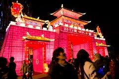 Chengdu, China: linterna del año del conejo Fotos de archivo