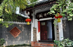 Chengdu, China: Old Town Mansion Royalty Free Stock Photo