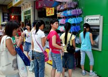 Chengdu, China: People on Line for ATM Machine Stock Photos