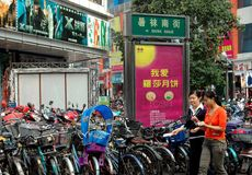 Chengdu, China: A Sea of Parked Bicycles Stock Photos
