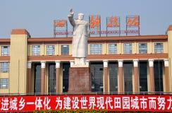 Chengdu, Cina: Statua del Mao Zedong del presidente fotografia stock libera da diritti