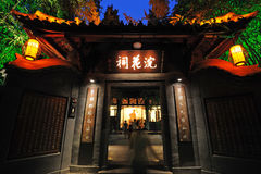 Chengdu Du Fu Thatched stugamuseum Fotografering för Bildbyråer