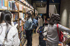 Chengdu fangsuo Bookstore Royalty Free Stock Images