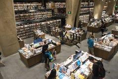 Chengdu-fangsuo Buchhandlung Stockfotografie