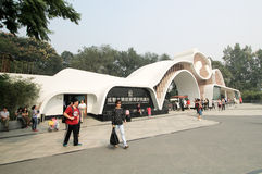 Chengdu forskninggrund av jätten Panda Breeding arkivbilder