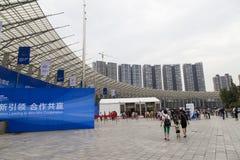 2016 Chengdu-innovatie China en ondernemerschapsmarkt Stock Fotografie