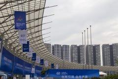 2016 Chengdu innowacja i przedsiębiorczość jarmark Fotografia Stock