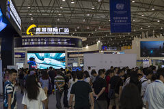 2016 Chengdu innowacja i przedsiębiorczość jarmark Obraz Royalty Free