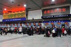 chengdu järnvägstation Royaltyfria Bilder