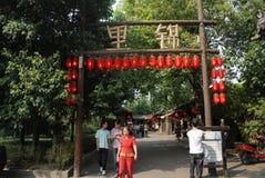 Chengdu Jinli Fotos de archivo libres de regalías