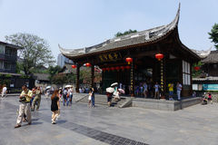 Chengdu Kuan Alley and Zhai Alley Royalty Free Stock Photo