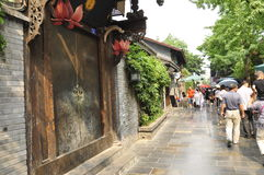 Chengdu Kuanzhai Alley Royalty Free Stock Images