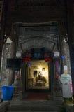 Chengdu Kuanzhai Alley Royalty Free Stock Photography