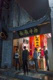 Chengdu Kuanzhai Alley Stock Images