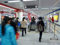 Chengdu metro line 1 Stock Photos