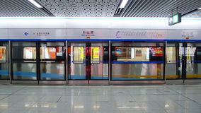 Chengdu metro line 1. Chengdu subway,Chengdu metro line 1 Royalty Free Stock Photo