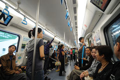 Chengdu metro line 1 Royalty Free Stock Photo