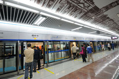 Chengdu metro line 1 Royalty Free Stock Image