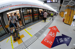 Chengdu metro line 2 Royalty Free Stock Photos