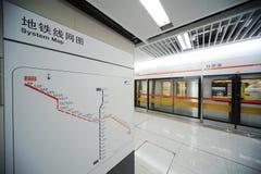 Chengdu metro line 2 Stock Photos