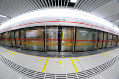 Chengdu metro line 2, tianfu square  station Royalty Free Stock Photo