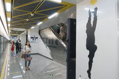 Chengdu Metro line 3 subway train Stock Photography