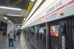 Chengdu Metro line 3 subway train Royalty Free Stock Image