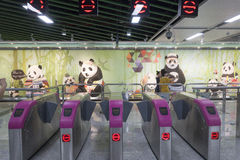 Chengdu Metro line 3 subway train Stock Images