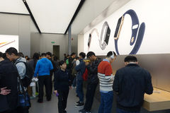 Chengdu opens second Apple store Stock Photos