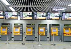 Chengdu, porcelana: bilhetes do auto-serviço Imagens de Stock