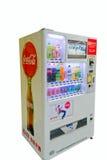 chengdu, porcellana: distributore automatico fotografie stock libere da diritti