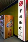 Chengdu, Porzellan: Bank von China Lizenzfreie Stockfotografie
