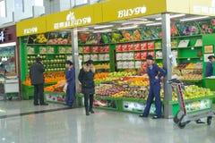 Chengdu, Porzellan: grünes Lebensmittelgeschäft Lizenzfreie Stockbilder