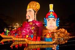 Chengdu, Porzellan: Laterneerscheinen Lizenzfreie Stockbilder